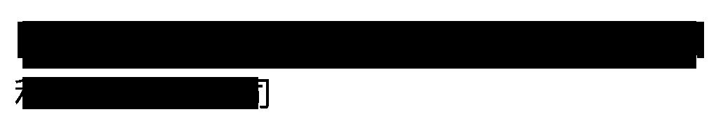 Netz Concept Company Limited
